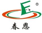 浙江春恩管业有限公司