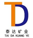 兖州市泰达矿业设备有限公司