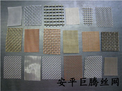 厂家长期出售各种型号不锈钢网-安平巨腾