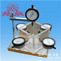 TZP-1岩石自由膨胀率试验仪(同祺仪器)