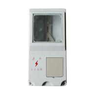 供应多表位SMC电表箱 电表箱