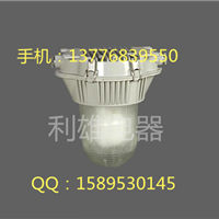供应NFC9181防眩无极灯