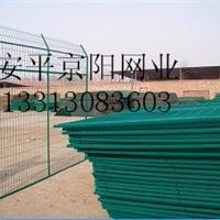 供应 铁丝网 方格网 落片铁线网  护栏防护