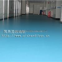 pvc塑胶卷材地板舞蹈房健身房会所地胶