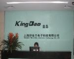 上海金岛静电科技有限公司