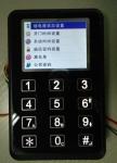 深圳市深瑞科技有限公司
