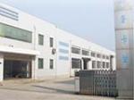 上海离心机厂实业有限公司