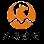 广汉市石马建材有限公司