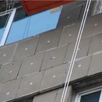 供应泡沫混泥土、外墙保温板、保温材料