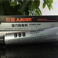 硅胶粘铜,硅胶粘铜胶水,硅胶粘铜胶水价格