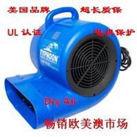 供应地毯吹风机 超长质保 UL认证