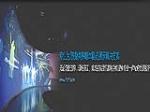 北京启明欣盛科技有限公司