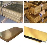 供应C2680黄铜板厂价