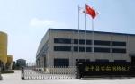 安平县实拓金属丝网制品有限公司