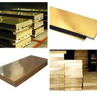 供应H80黄铜板厂价