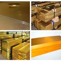 供应H68黄铜板厂价