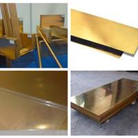 供应H70黄铜板厂价