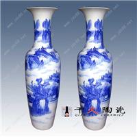 陶瓷大花瓶,家居酒店装饰品大花瓶