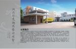 湖南汇克湘龙雕塑艺术工程有限公司