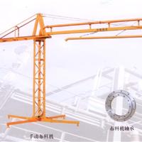 供应15米(12-18)新式混凝土布料机(双槽钢角铁)