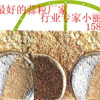 供应蒜粉,蒜粉价格,蒜粉厂家,蒜粉出口