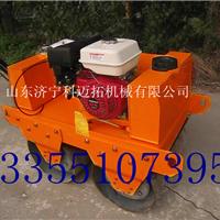 供应手扶小型压路机 双轮压路机最给力