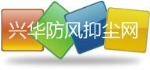 兴华五金机械有限公司