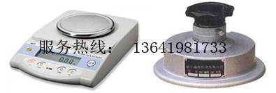 松江区纺织克重天平,300g纺织专用天平