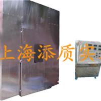 供应冲击震动淋雨燃烧试验箱,BS6378标准
