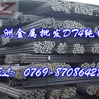 供应YT6纯铁