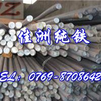 供应DT5纯铁