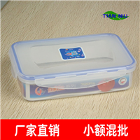 保鲜盒批发-义乌佳良塑胶制品厂