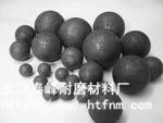 加气砌块用铸造钢球,球磨机钢球,磨石灰