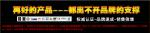 广州鸿亿企业信息咨询有限公司