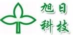 广州市旭日环保科技有限公司