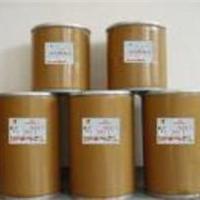 供应吲哚丁酸(IBA),吲哚丁酸厂家
