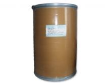 供应硫酸黄连素,硫酸黄连素厂家报价