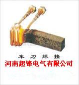 供应低价两相电车刀焊接设备