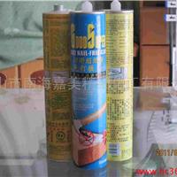 粘接铝合金专用胶水
