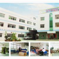 惠州市坚达轻塑五金制品厂