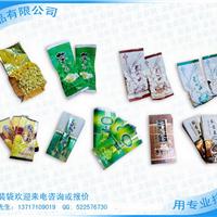 深圳大红袍包装袋铁观音正山小种金骏眉袋