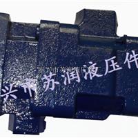供应YB1双联叶片泵
