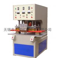 供应TPU涂层布热合焊接机