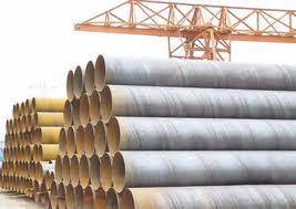 天津国华伟业钢铁贸易有限公司