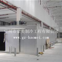 广东冷库工程公司【豪美】为你提供专业大型冷库工程