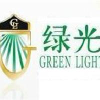 深圳市绿光纳米材料技术有限公司