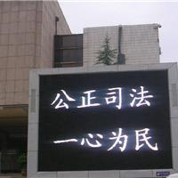供应番禺广场led电子显示屏专业供应厂家,全面服务