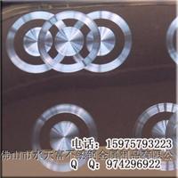 供应高技术不锈钢CD纹板,厂家直供