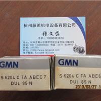 GMN S607CTAABEC7UL