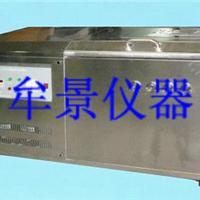 MU3034A电线电缆低温冷挠试验机批发价格